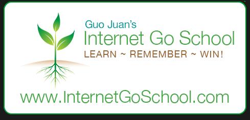 Guo Juan's Internet Go School